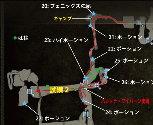 クリア後の追加要素 - FF15(ファイナルファンタ …