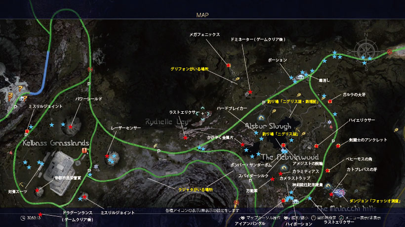 FF15ダスカ地方の北部マップ